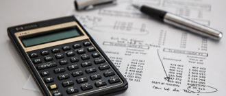 Как выбирать облигации для индивидуального инвестиционного счета