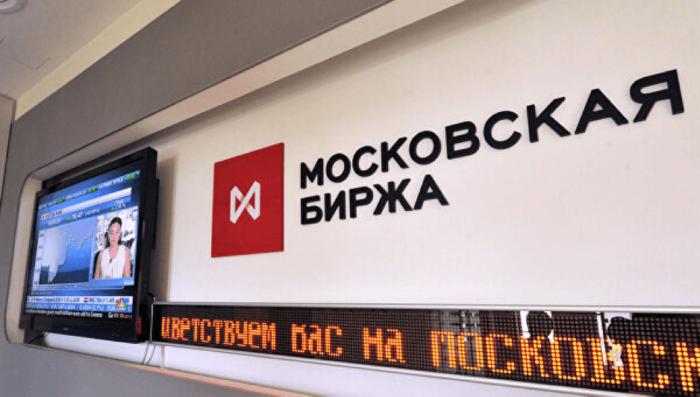 Московская фондовая биржа - MOEX