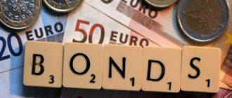 Что такое еврооблигации, как инвестировать в них